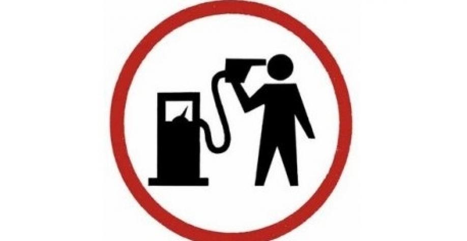 gasolina-cara-3-ilGVPB_918x474 Confira quais Estados têm a gasolina mais barata do Brasil